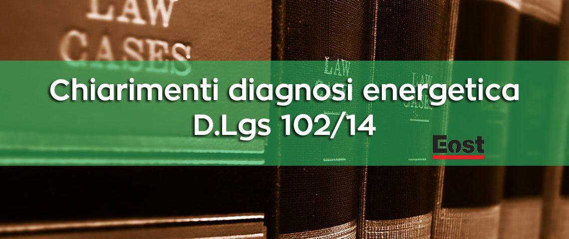 chiarimenti-diagnosi-energetica